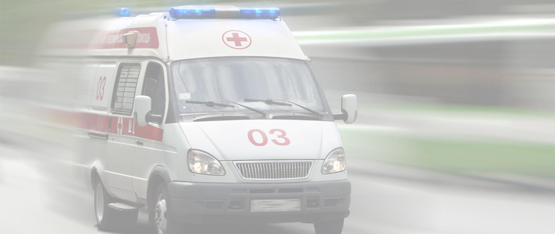 Transport medyczny pacjentów <span>w kraju i za granicą</span>